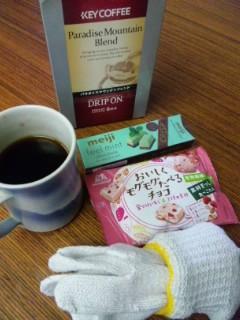 今日のコーヒーとおやつ