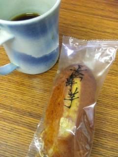 サツマイモの和菓子