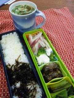 魚のゆりかご水田米弁当