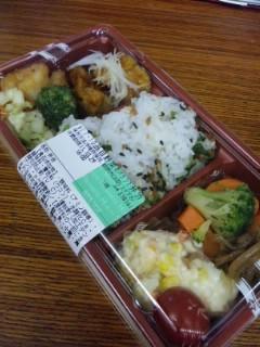 10品目野菜のバランス弁当