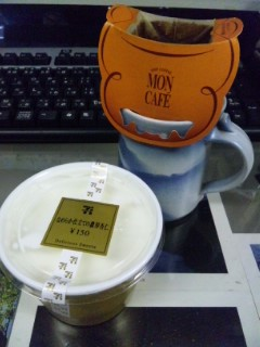 モンカフェと杏仁豆腐