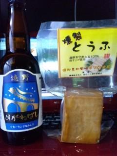 めがね橋ビールと牛タン