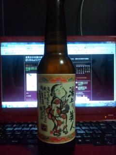 黒川温泉の地ビール
