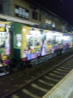 映画ラッピング電車
