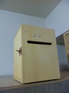 inugaoさんのBOX