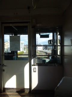 近江鉄道で笑四季酒造へ