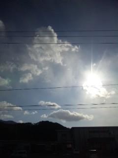 彩雲を見た