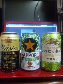 プチビール祭