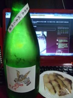 「喜楽長」純米大吟醸生原酒