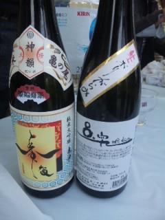 上方日本酒ワールド、地酒BAR膳ブース