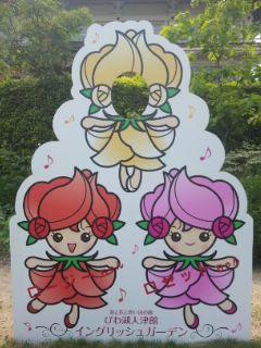 花の妖精顔出し看板