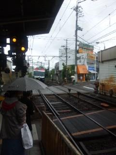 京阪石坂線のラッピング電車