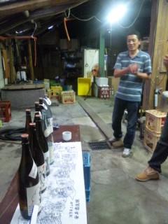 土山町 安井酒造場へ