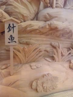 米原駅の彫刻