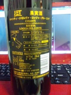 お中元ワイン