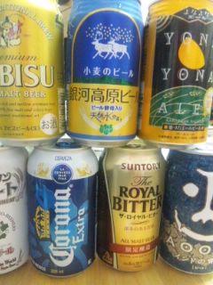 プチビール祭り