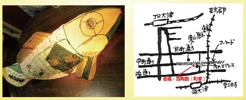 2012929_yoiyoikamotei_2