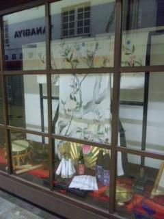 大津祭りも近い
