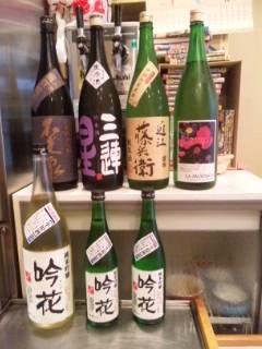 滋賀の日本酒を愛する会atマンボウ
