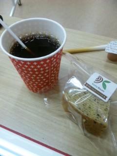 コーヒーと黒ゴマバームクーヘン頂きました!