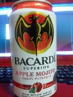 バカルディのアップルモヒート