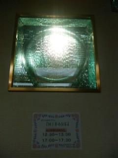 ガラスのオブジェ
