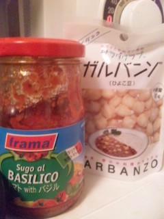 ヒヨコ豆のトマト煮