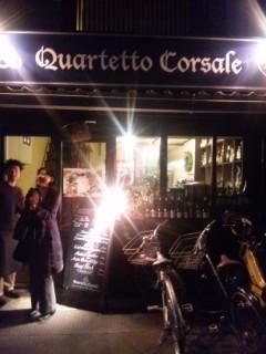 イタリアンレストラン クァルテット コルサーレ