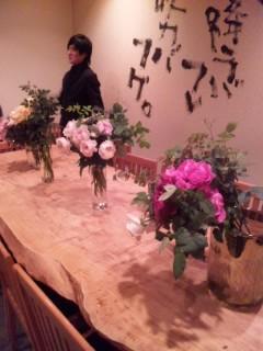Rose Farm KEIJIのバラ