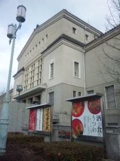 大阪市立美術館「酒と食のうつわ」展