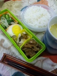 栗東浪漫卵の煮卵と鶏旨煮弁当