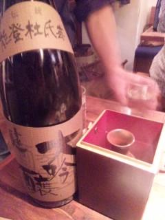 東京で日本酒