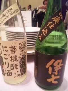 岡山の新酒、楽しみました!