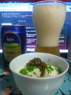 銀河高原ビール、ヴァイツェンと肉味噌豆腐アサツキ掛け
