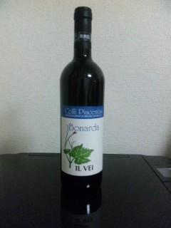 微発泡の赤ワイン
