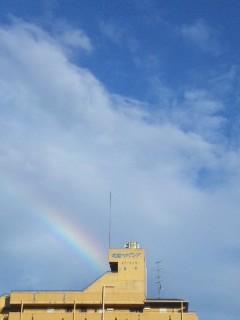 虹が見えてた