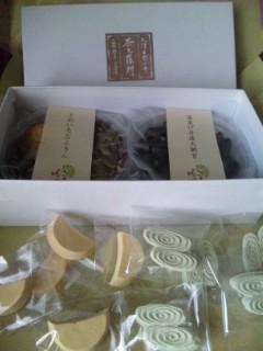 藤村の和菓子 干菓子