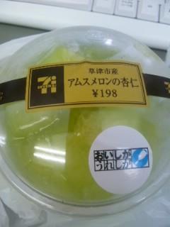 おいしがうれしが 草津アムスメロン杏仁豆腐