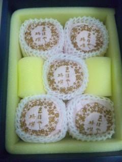岡山の清水白桃ありがとう