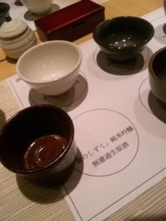 滋賀の日本酒を楽しむ会 木古里にて