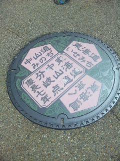 草津宿マンホールのフタ