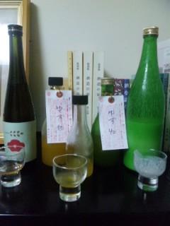 北島酒造でお酒選び