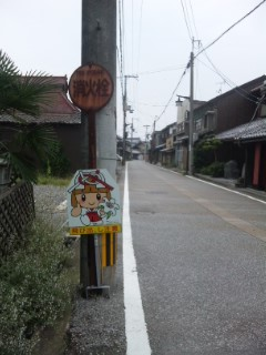 多賀へ行きました