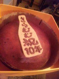 祝!さらむむ10周年