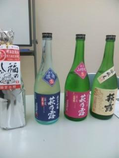 おーちゃんの日本酒講座 第1回 終了
