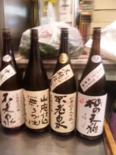大阪 日本橋 マンボウさんのお酒の会、ありがとうございました!