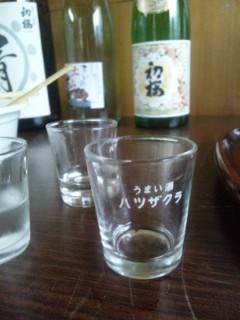 夕鶴さんと「初桜」安井酒造場へ