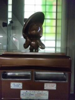 京都で研修会