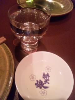 蔵朱で次郎さんの収穫祭
