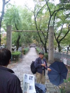 大阪町歩き